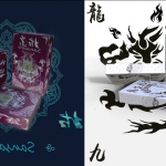 UNBRANDED SAMSARA and SKY DESCENDER Playing Cards. The other side of the Bicycle seal