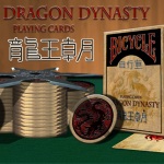 Bicycle Dragon Dynasty deck. Fantasy Dragon art with a traditional Chinese twist