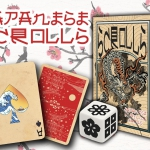 JAPANESE SCROLLS Playing Cards. Color and tradition of the Japanese culture