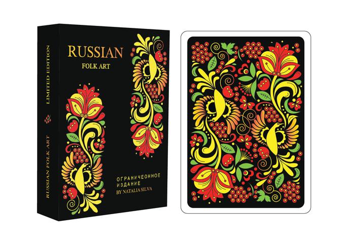 russianfolkartlimited_tuckandback