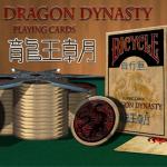 Baraja Bicycle Dragon Dynasty. Arte fantástico de dragones con un toque de tradición china