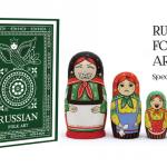 """Baraja RUSSIAN FOLK ART """"EDICIÓN ESPECIAL"""". Celebremos con vodka este lanzamiento"""
