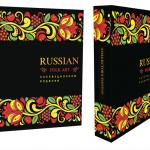 RUSSIAN FOLK ART Edición de Coleccionista. Los lujosos y exclusivos naipes rusos de alto brillo